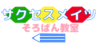 side_logo-23