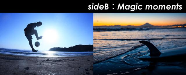 AA_sideb