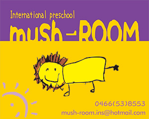 International preschool mush-ROOM