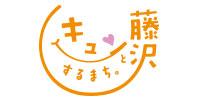 藤沢市建設総務課(資産管理担当)