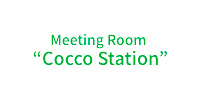 Cocco Station